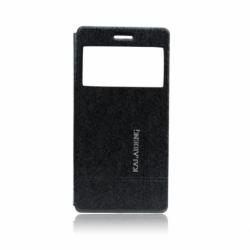 Husa MICROSOFT Lumia 630 / 635 - Iceland (Negru)