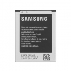 Acumulator Original SAMSUNG Galaxy Core (1800 mAh) B150AC