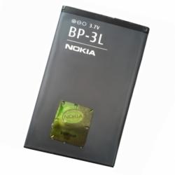 Acumulator Original MICROSOFT Lumia 710 (1300 mAh) BP-3L