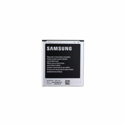 Acumulator Original SAMSUNG Galaxy Grand 2 (2600 mAh) EB-B220AC