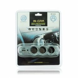 Incarcator Auto 3&1 USB + Cablu ML0704